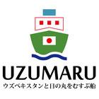 UZUMARU