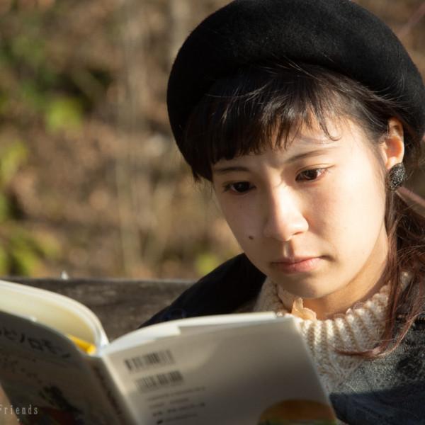 本を読むまなざし
